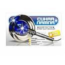 Рефлектор Минина Синяя лампа :: Рефлектор Минина Синяя лампа