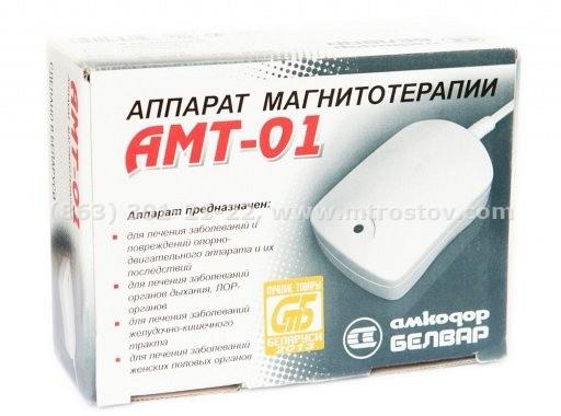 Фото: Аппарат АМТ-01  Аппарат магнитной терапии АМТ-01