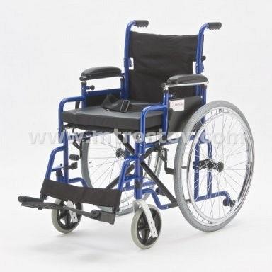 Кресло-коляска для инвалидов Armed Н 040  :: Кресло-коляска для инвалидов Armed Н 040