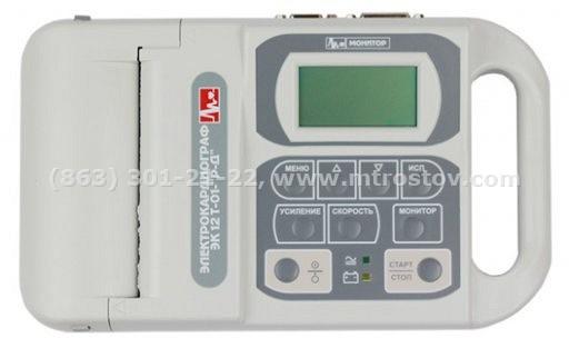 Электрокардиограф ЭК12Т-01-Р-Д экран 63мм
