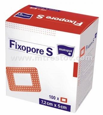 Повязка стерильная Fixopore S с впитывающей прокладкой 5х7,2см (1уп-100шт) ::  Повязка стерильная Fixopore S с впитывающей прокладкой 5х7,2см