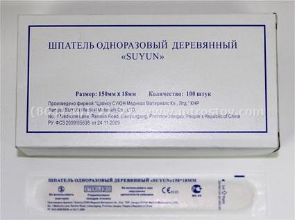 Шпатель одноразовый деревянный стерильный 150*18мм (1уп-100шт)  :: Шпатель одноразовый деревянный стерильный