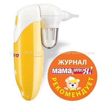 Электрический назальный аспиратор B-Well WC-150 для чистки носа младенцев и детей :: Электрический назальный аспиратор B-Well WC-150 для чистки носа младенцев и детей