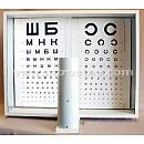 Осветитель таблиц ОТИЗ-40-01 исполнение 3